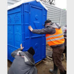 Туалетная кабина Биотуалет 0008