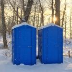 Туалетная кабина Биотуалет 0013