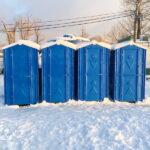 Туалетная кабина Биотуалет 0014