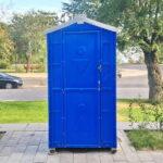 Туалетная кабина Биотуалет 0022