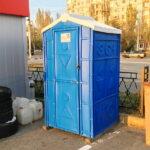 Туалетная кабина Биотуалет 0024