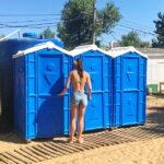 Туалетная кабина Биотуалет 0026