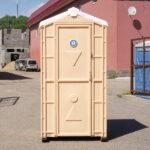 Туалетная кабина Биотуалет 0030