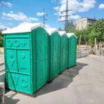 Туалетная кабина Биотуалет 0040