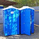 Туалетная кабина Биотуалет 0055