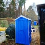 Туалетная кабина биотуалет ЕвроСтандарт 012