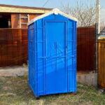 Туалетная кабина биотуалет p002