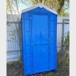 Туалетная кабина биотуалет p004