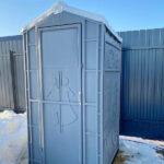 Туалетная кабина биотуалет p005