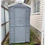 Туалетная кабина биотуалет p009