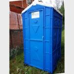 Туалетная кабина Дачник Универсал 015-1