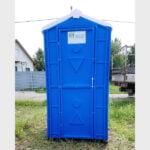 Туалетная кабина Дачник Универсал 016-1