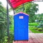 Туалетная кабина Дачник Универсал 017