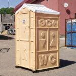 Туалетная кабина Дачник Универсал 022