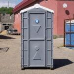 Туалетная кабина Дачник Универсал 023