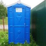 Туалетная кабина Дачник Универсал 030-1