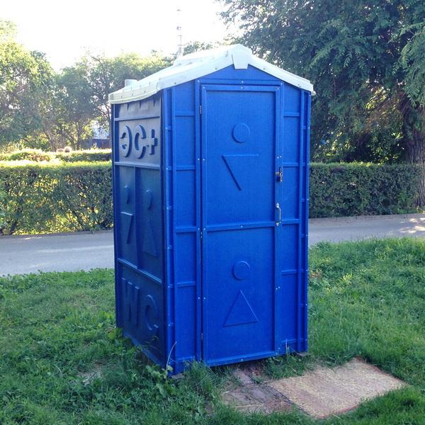 Туалетная кабина Дачник Универсал 033