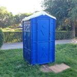 Туалетная кабина Дачник Универсал 034