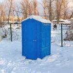 Туалетная кабина Дачник Универсал 036