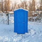 Туалетная кабина Дачник Универсал 037