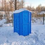 Туалетная кабина Дачник Универсал 038