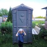 Туалетная кабина Дачник Универсал 039
