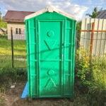 Туалетная кабина Дачник Универсал 040
