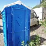 Туалетная кабина Дачник Универсал 044