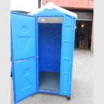 Туалетная кабина Дачник Универсал 048
