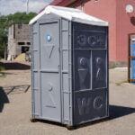 Туалетная кабина для дачи 0003