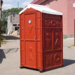 Туалетная кабина для дачи 0004
