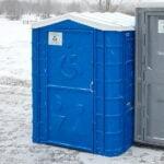 Туалетная кабина для инвалидов 005