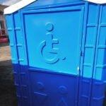 Туалетная кабина для инвалидов 028