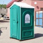 Туалетная кабина Люкс 009