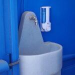 Туалетная кабина Люкс 021