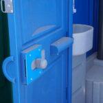 Туалетная кабина Люкс 023
