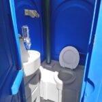 Туалетная кабина Люкс 029