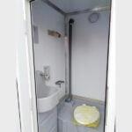 Туалетная кабина модуль Авангард 007-1