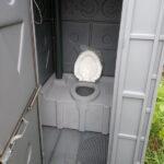 Туалетно-душевая кабина - туалет и душ 003