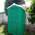 Туалетно-душевая кабина - туалет и душ 005