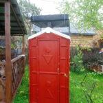 Туалетно-душевая кабина - туалет и душ 006