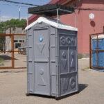 Туалетно-душевая кабина - туалет и душ 009