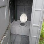 Туалетно-душевая кабина - туалет и душ 022