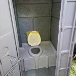 Туалетно-душевая кабина - туалет и душ 041