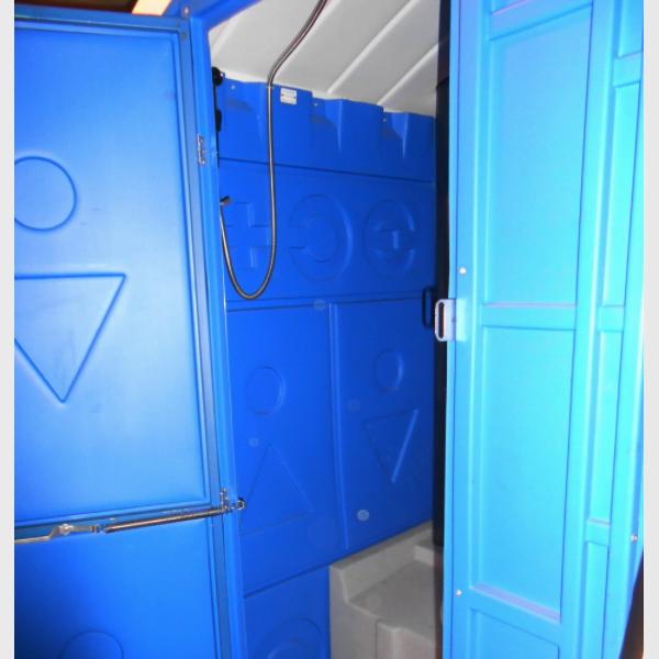 Туалетно-душевая кабина - туалет и душ 055-1