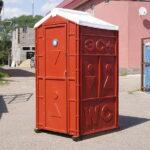 Уличный Туалет Люкс Эконом 003