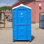 Уличный Туалет Люкс Эконом 009