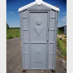Уличный Туалет Люкс Эконом 015