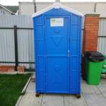 Уличный Туалет Люкс Эконом 016