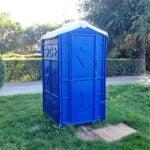 Уличный Туалет Люкс Эконом 024